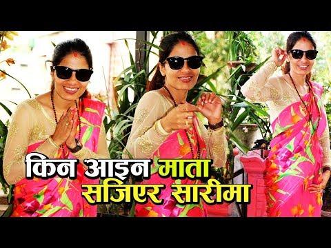 (माता सबिता सजिएर सारीमा आए पछी |  Mata Sabita Saru Sharma Acharya - Duration: 2 minutes, 38 seconds.)