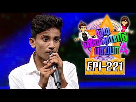 Odi-Vilayadu-Pappa-Season-4-Epi-221-Vishal-Dance-Show-22-06-2016
