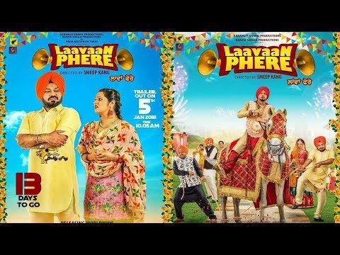 Laavaan Phere ____ New Punjabi Movie | Latest Punjabi Movies | New Punjabi Film 2018