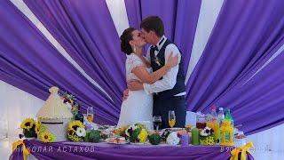 Выездная регистрация брака, Сергея и Ирины в