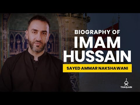 imam hussain - Find Thaqlain on Facebook: www.facebook.com/Thaqlain Series of Ramazan Lecture By Sayed Ammar Nakshawani at Dartabligh, Daressalam - Tanzania. Each lecture f...