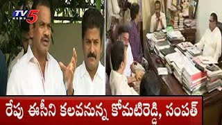 T Congress Holds Meeting At Jana Reddy's House