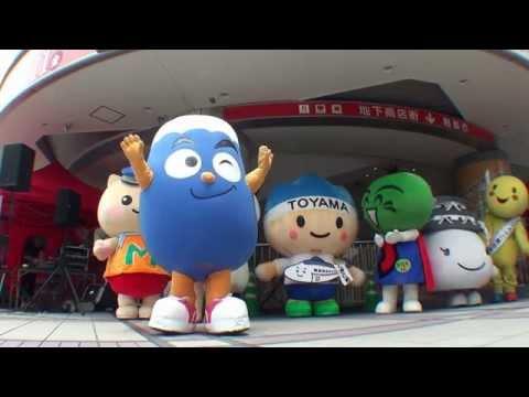 有楽祭オープニング・ゆるキャラ紹介 2014年7月1日
