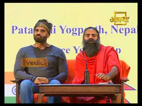 Nepal Yoga Training Camp | Patanjali Yogapeeth, Haridwar
