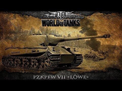 ФАРМ СЕРЕБРА  STREAM - 21.02.2018 [ World of Tanks ]