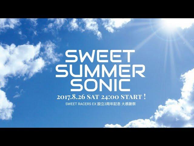 GTA5 「SWEET SUMMER SONIC」Live配信