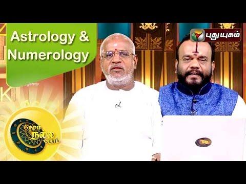 Neram-Nalla-Neram-27-04-2016-Puthuyugam-TV