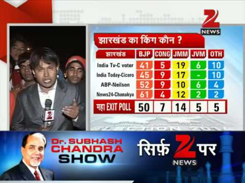 election - The fifth and final phase of assembly elections in Jammu & Kashmir and Jharkhand ended on Saturday. Watch the biggest Exit Poll for the two states only on Zee News.