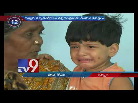 24 Hours 24 News || Top Headlines || Trending News || 31-10-2017 - TV9