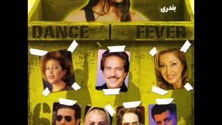 Leila Forouhar&Arman - Dance Fever 6 (Bandari) |لیلا فروهر و آرمان