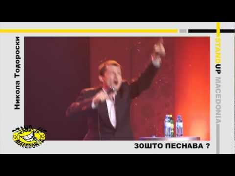 Stand Up Macedonia - Zosto pesnava?