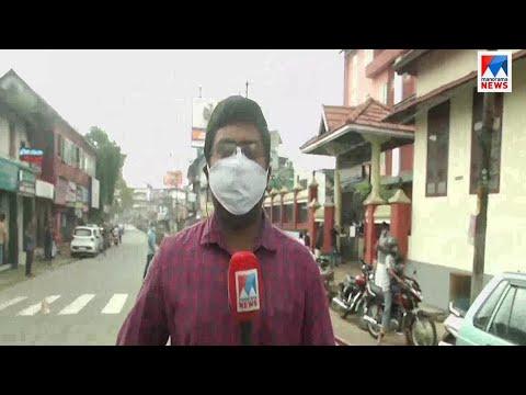 വടക്കന് കേരളം പമിമുടക്കില് ഇങ്ങനെ | National strike |Kozhikode report