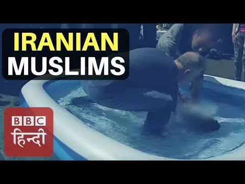 Why Iranian Muslims changing their Religion in Netherlands: BBC Duniya