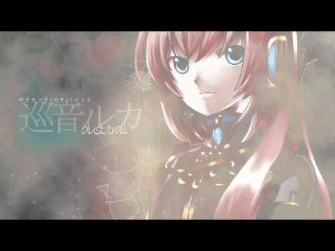 Tekst piosenki Miyuki Hashimoto - Dust trail po polsku