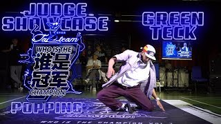 Greenteck – Who Is The Champion Vol.7 Popping Judge Showcase