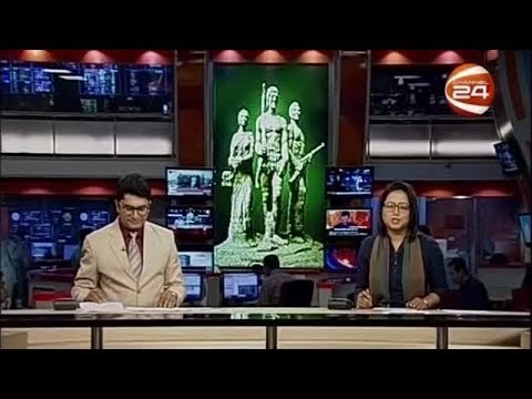 সন্ধ্যা ৭টার খবর | 7PM | 18 August 2018