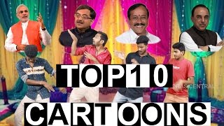 Video Top 10 Cartoons | Ft. Varun | Countdown | Madras Central MP3, 3GP, MP4, WEBM, AVI, FLV Februari 2018