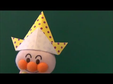 Hat Tutorial - 010 -- Party Cap