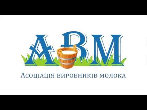 Збори АВМ-2016