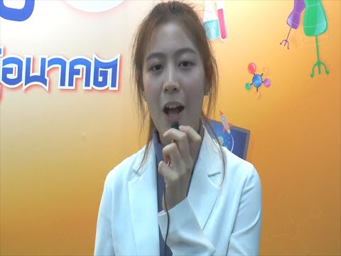 [Highlight] RAYONG Education expo ครั้งที่3