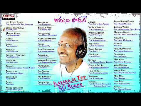 Ilayaraja Top 50 Telugu Hit Songs
