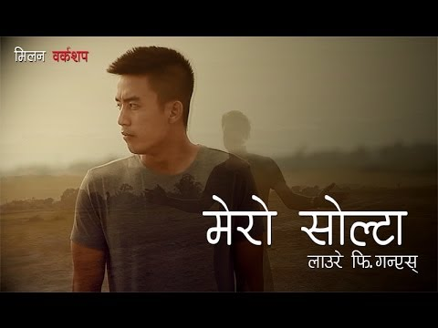 solta - LAURE - Mero Solta ft. GUN ACE (OFFICIAL MUSIC VIDEO) HD Dedicated to all Gurkhali Army Concept : Aasis/Gun Ace/Milan Dir | Shot | Edit : Milan Thapa (MilanW...