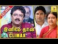 Climax  S Ve Sekar Interview About Sasikala Family 39 S It Raid