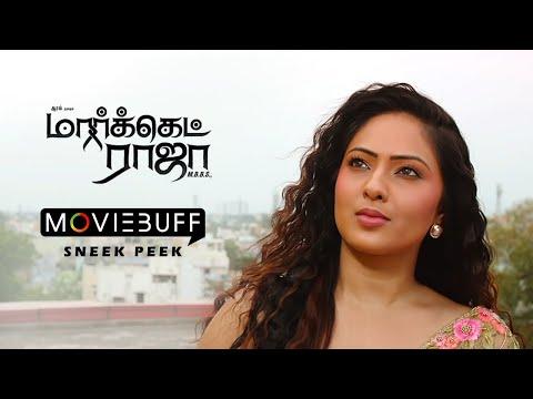 Market Raja MBBS Moviebuff Sneak Peek | Arav, Kavya Thapar, Radhika | Saran