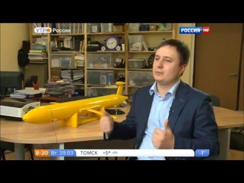 Утро России (подводный планер) (видео)