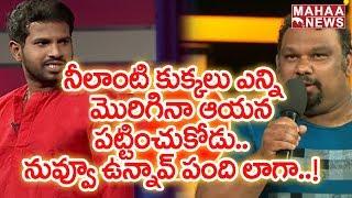 Video Jabardasth Fame Hyper Aadi Sensational Counters to Mahesh Kathi | Mahaa News MP3, 3GP, MP4, WEBM, AVI, FLV Mei 2018
