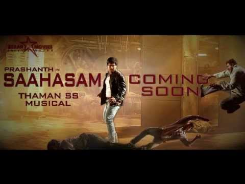 Saahasam First Look Motion Poster