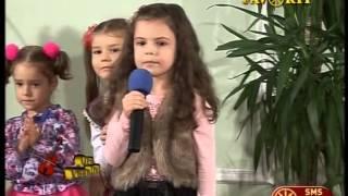 Ora Veseliei - 184 TV Favorit - Telefon 0722.410.597