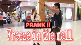 Video PRANK !! FREEZE IN THE MALL || Marisha Chacha MP3, 3GP, MP4, WEBM, AVI, FLV April 2019