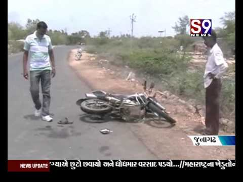 Junagadh-Bike Accident