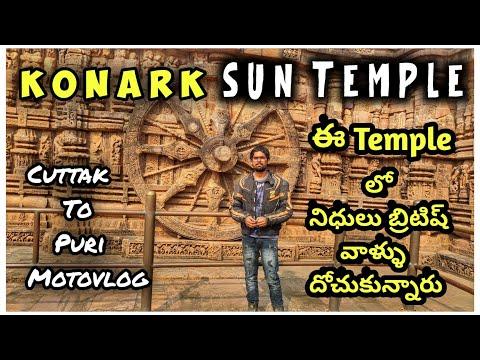 Exploring Konark Temple || Beach Drone Shots || Day 14 || Cuttak To Puri || Hn Motovlogs