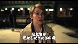 『ホーリー・モーターズ』予告編