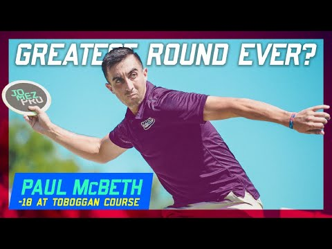 Greatest Disc Golf Round Ever? Paul McBeth Shoots 18 Down | 2018 Great Lakes Open, Round 2