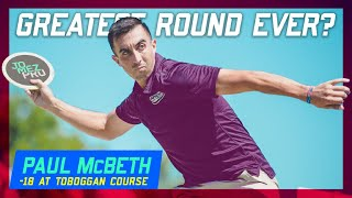 Video Greatest Disc Golf Round Ever? Paul McBeth Shoots 18 Down | 2018 Great Lakes Open, Round 2 MP3, 3GP, MP4, WEBM, AVI, FLV September 2018