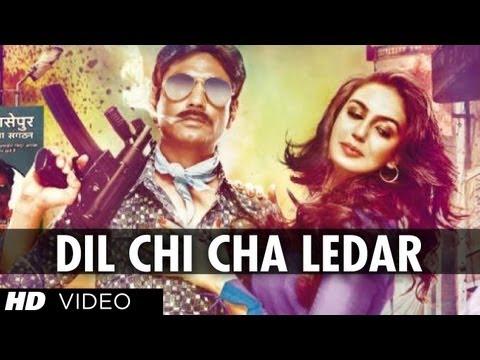 Dil Chhi Chha Ledar Song | Gangs of Wasseypur 2 | Manoj Bajpai, Nawazuddin Siddiqui, Reemma Sen