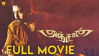 Nonton Anjaan   Full Tamil Film   Suriya   Samantha   Vidyut Jamwal   Linguswamy Film Subtitle Indonesia Streaming Movie Download