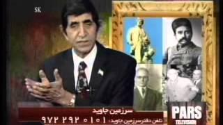 Bahram Moshiri 05 04 2012
