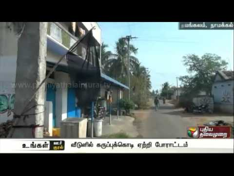 People-protest-by-hoisting-black-flag-in-their-houses-to-provide-caste-certificate