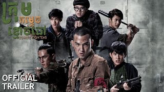 Nonton                                                        Zombie Fighters   Trailer Film Subtitle Indonesia Streaming Movie Download