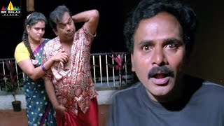 Brahmanandam and Sunil Comedy Scenes Back to Back | Telugu Movie Comedy | Sri Balaji Video
