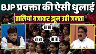 Video BJP प्रवक्ता की धुलाई देख कर, झूम उठी पब्लिक, तालियों से गड़गड़ा उठा स्टूडियो MP3, 3GP, MP4, WEBM, AVI, FLV September 2018