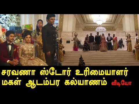 Video Saravana Stores saravanan  Daughter  Grand Wedding -13 crore dress for Bride  - Oneindia Tamil download in MP3, 3GP, MP4, WEBM, AVI, FLV January 2017