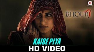 Presenting Kaise Piya song sung by Sapna Awasthi & Sanjay Pathak. Title : Kaise Piya Singer : Sapna Awasthi & Sanjay Pathak Lyrics : Manjeet Mahipal Music : ...