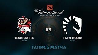 Team Empire против Team Liquid, Первая игра, Третий раунд нижней сетки The International 7