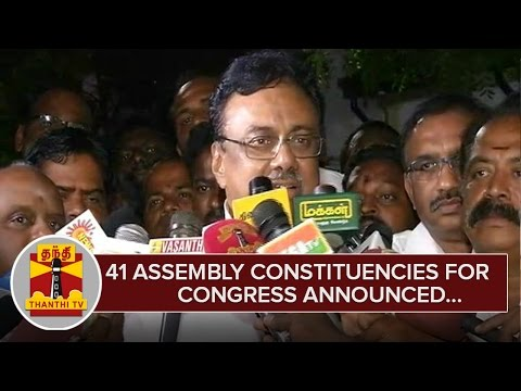 41-Assembly-Constituencies-for-Congress-Announced--Thanthi-TV