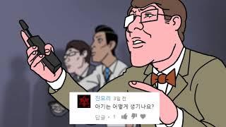 [장삐쭈 단편선] QnA